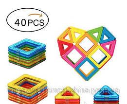 Детский магнитный конструктор - Магнитные блоки 40 шт, фото 3