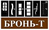 """ТОВ """"БРОНЬ-Т"""""""