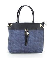 Сумка Женская сумка Baliford