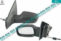 Зеркало заднего вида наружное/боковое механика левое 7701054685 Renault MEGANE II