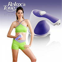 Вибромассажер релакс-н-тон для тела relax & tone  X2