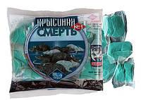 Крысиная смерть № 1 тесто 200 г оригинал
