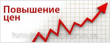 Повышение цен с 01 июля 2014 года