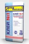 Клей для керамической и керамогранитной плитки КЛЕЙ №1 (КВ №1)