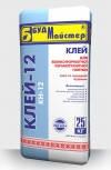 Клей для керамической крупноформатной плитки,КЛЕЙ-12 (КН-12)