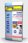 Клей теплостойкий для плитки, каминов и печей КЛЕЙ-16