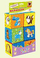 Набор мягких кубиков Ферма MK8101-11 Масік