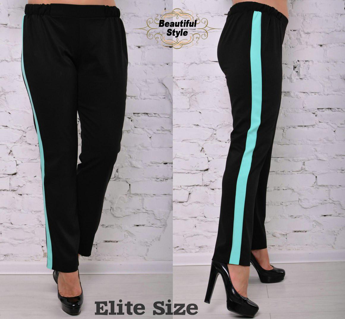 Женские брюки Кензо