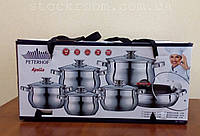 Набор посуды Peterhof PH 15773 12 предметов