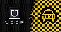 """Работа на авто фирмы в """"Uber""""."""