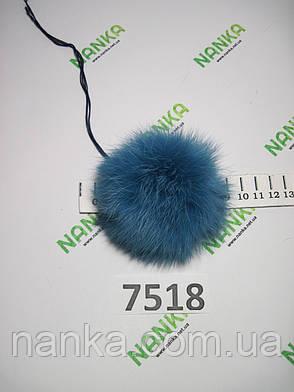 Меховой помпон Кролик, Тем. Бирюза, 9 см, 7518, фото 2