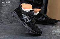 Кроссовки Asics Gel-Lyte 5 , чёрные