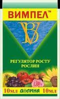 Добриво Вимпел Регулятор росту рослин 77% 10 мл 15300, фото 2
