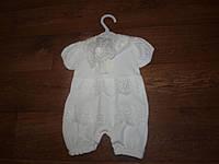 Песочник для новорожденных Нарядный