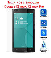 Защитное стекло для Doogee X5 max, X5 max Pro