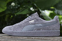Кроссовки мужские Puma Suede Leather Classic Grey (пума)  42