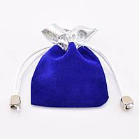 Мешочек синий с серебром 53668 размер 9*6.5 мм