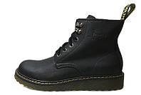 Ботинки мужские Dr. Martens Zip Boots Black (Доктор Мартенс) черные 45