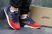 Кроссовки  Asics Gel-Lyte 5 ,синие с красным
