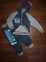 Детский спортивный костюм Серый