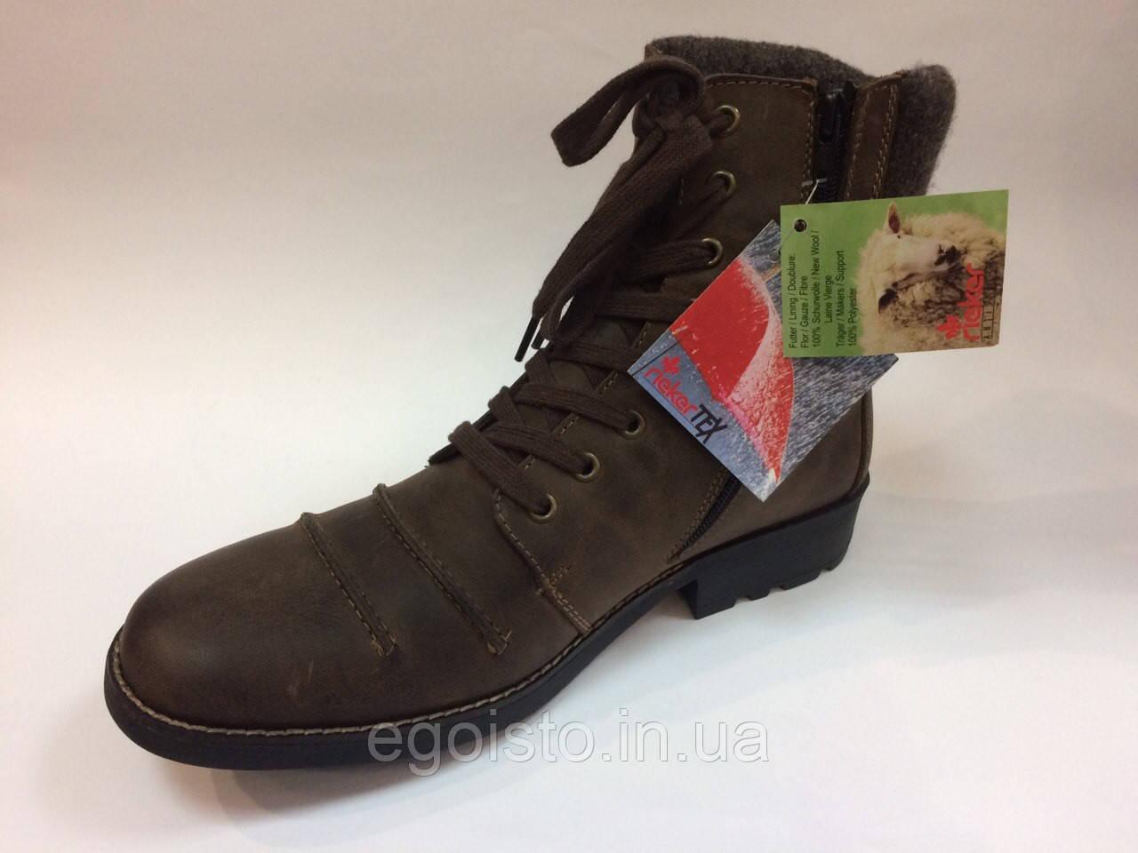 43c586db9 Ботинки мужские Rieker Boots коричневые - Интернет-магазин брендовой обуви