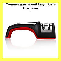 Точилка для ножей Lmyh Knife Sharpener!Акция