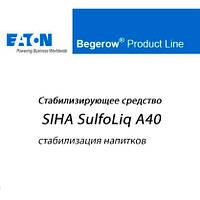 SIHA SULFOLIQ A40 (1 л.)