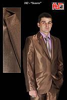 Костюм мужской коричневый с отливом