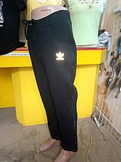Брюки женские спортивные большого размера утепленные реплика ADIDAS, фото 3