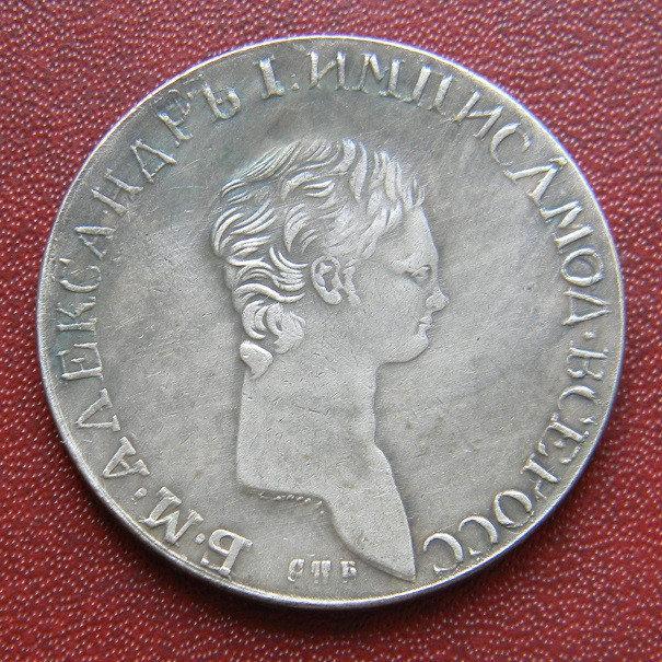 1 РУБЛЬ 1801 Р. ОЛЕКСАНДР I
