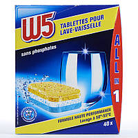 Таблетки для посудомоечных машин W5 Tablettes pour lave  40шт