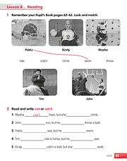 Academy Stars 1 Workbook (Edition for Ukraine) / Рабочая тетрадь, фото 3