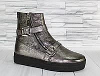Женские ботинки.Серебро. Натуральная кожа 1558