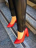 Шикарные туфли Olimpia №2.Материал натуральный замш/кожа. Цвета в ассортименте. Р-р 36-40.