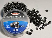 """Люман """"Domed pellets"""" 0.68 гр, 300 шт. сферические пули для пневматики 4.5 мм"""