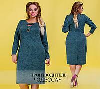 Приталенное платье из ангоры софт Зелёный