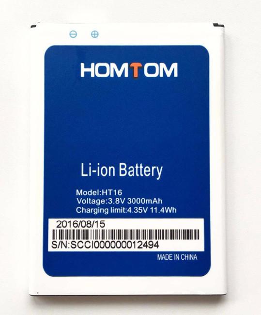 Аккумулятор для Ergo A503 Optima батарея