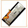 Аккумулятор Батарея Lenovo K900 (BL-207) 2450mAh Original