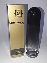 Мини парфюм Montale Intense Cafe 45 ml + 5 ml в подарок