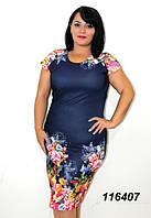 Нарядное трикотажное платье в красивом цветочном принте  48 -56  размер