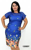 Нарядное женское  платье  с гипюровіми вставками в красивом принте  48 -56  размер