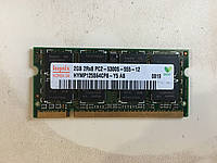 Память So-dimm Hynix 2Gb  PC2-5300S  DDR2-667 (HYMP125S64CP8-Y5)