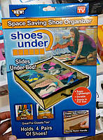 Органайзер для обуви Shoes Under Шуз Андер