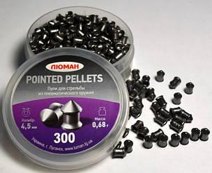 Пули для пневматики Люман Pointed Pellets 0.68 гр (300 шт) острые 4.5 мм