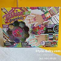 Набор Плетение браслетов, наборы для творчества