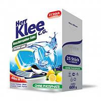Таблетки для посудомоечной машины Herr Klee C.G. Silver Line,  60+10шт