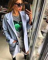 Демисезонное пальто-пиджак французское букле голубого цвета