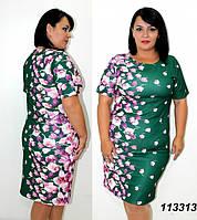 Модное женское платье в купонном принте 48-56 размер
