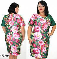 Яркое  женское платье зелёного цвета в принте розовых пионов  48-56 размер