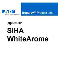 SIHA WhiteArome (0,5 kg)